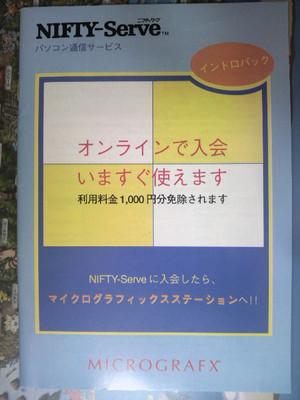 P1000182