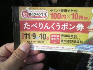 P1000057
