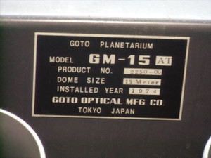 Cimg360